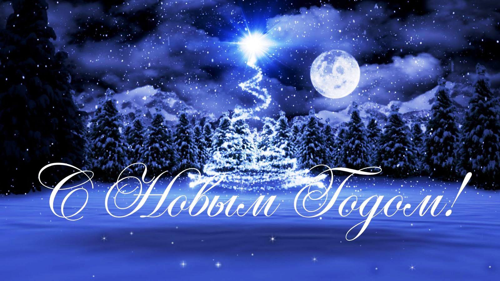 Сладкоежек открытка, теплые открытки с новым годом